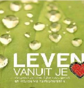 Banner Leven Uit je Hart